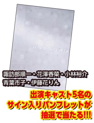 panfu1 のコピー